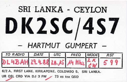 4S7_DK2SC