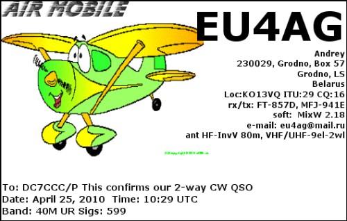 EU4AG