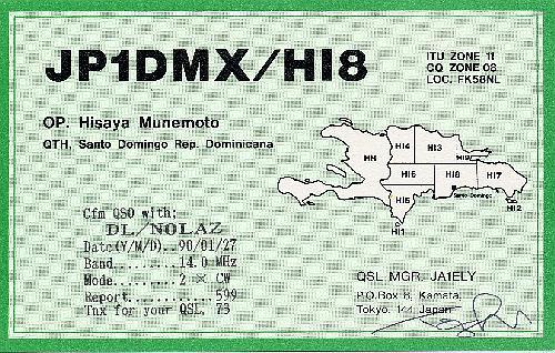 HI8_JP1DMX