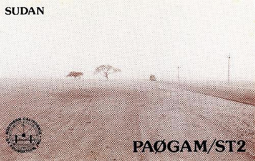 ST2_PA0GAM