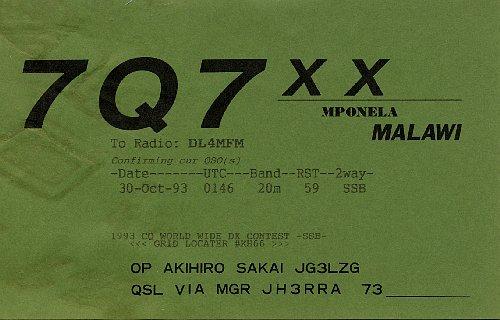 7Q7XX