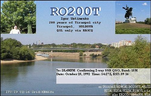 ER_RO200T