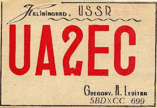 UA2EC
