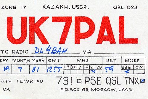 UN_UK7PAL